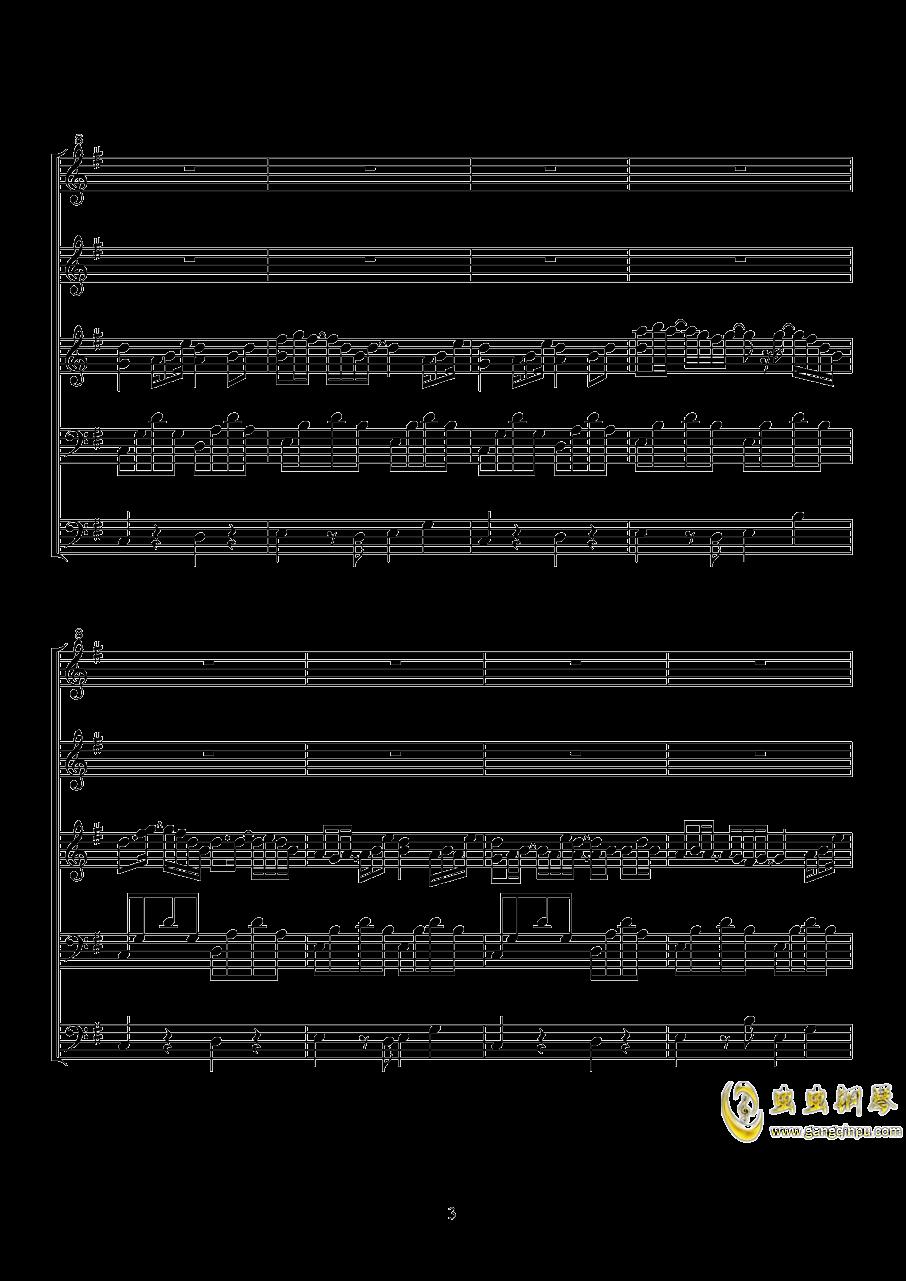 纸樱钢琴谱 第3页