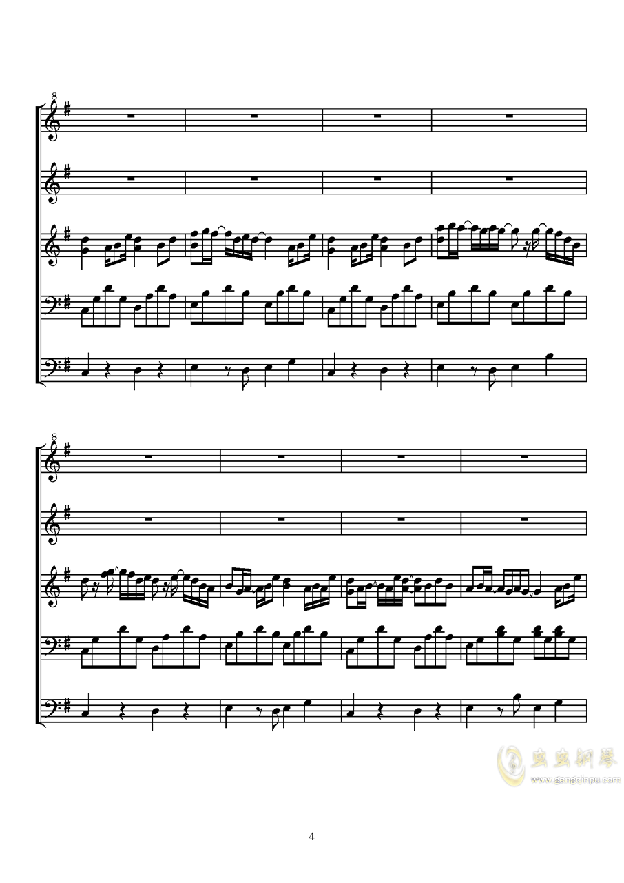 纸樱钢琴谱 第4页