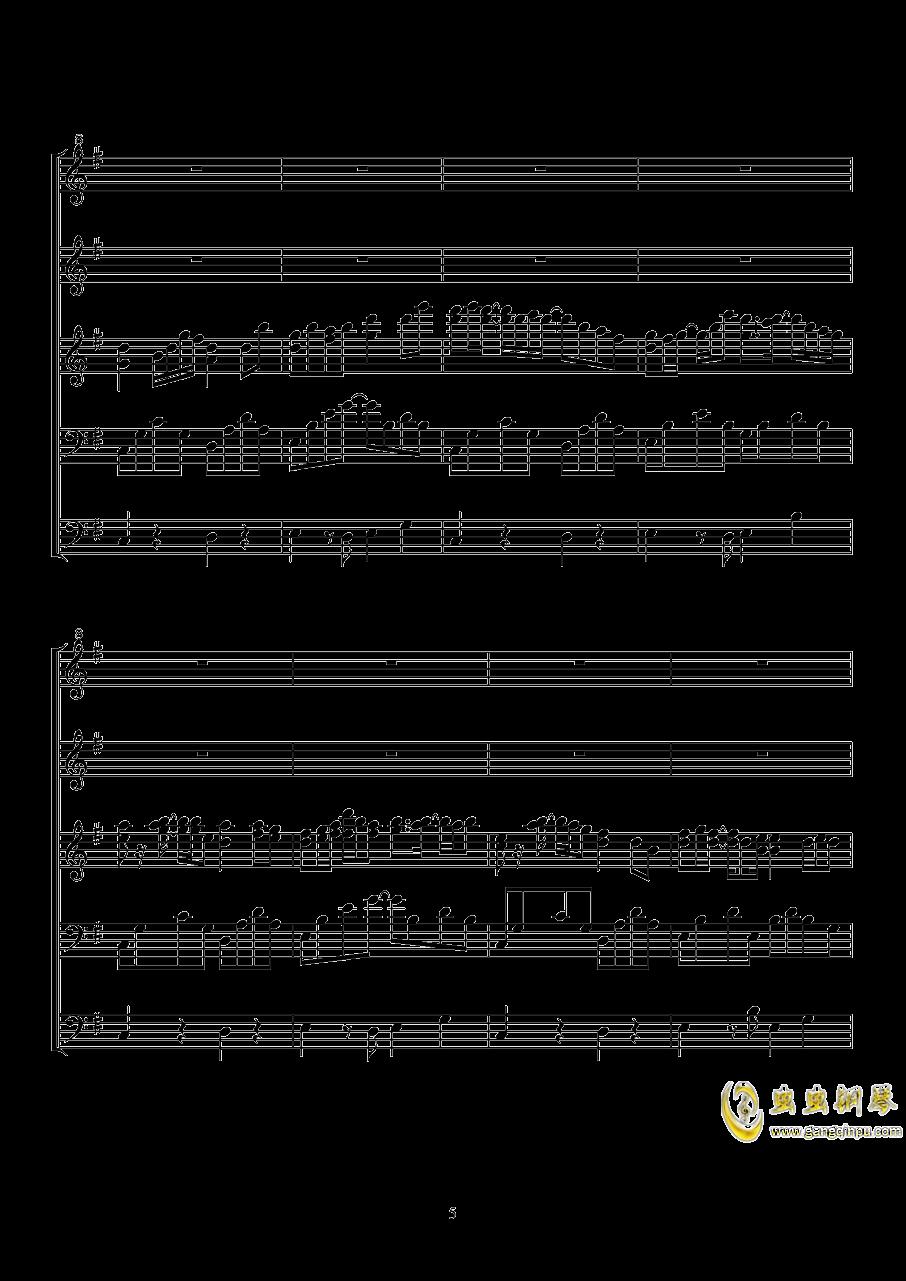 纸樱钢琴谱 第5页