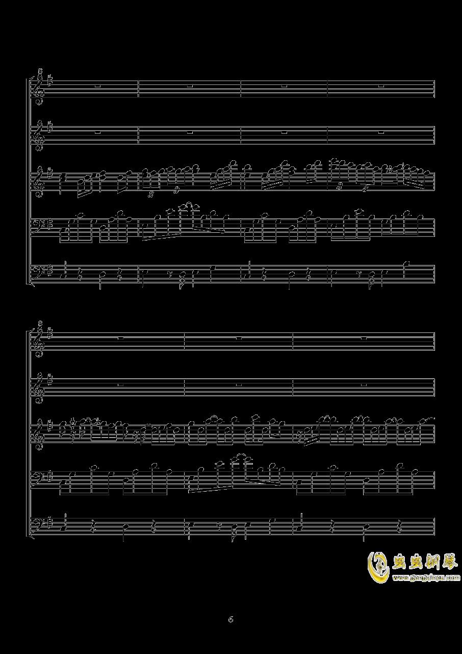 纸樱钢琴谱 第6页