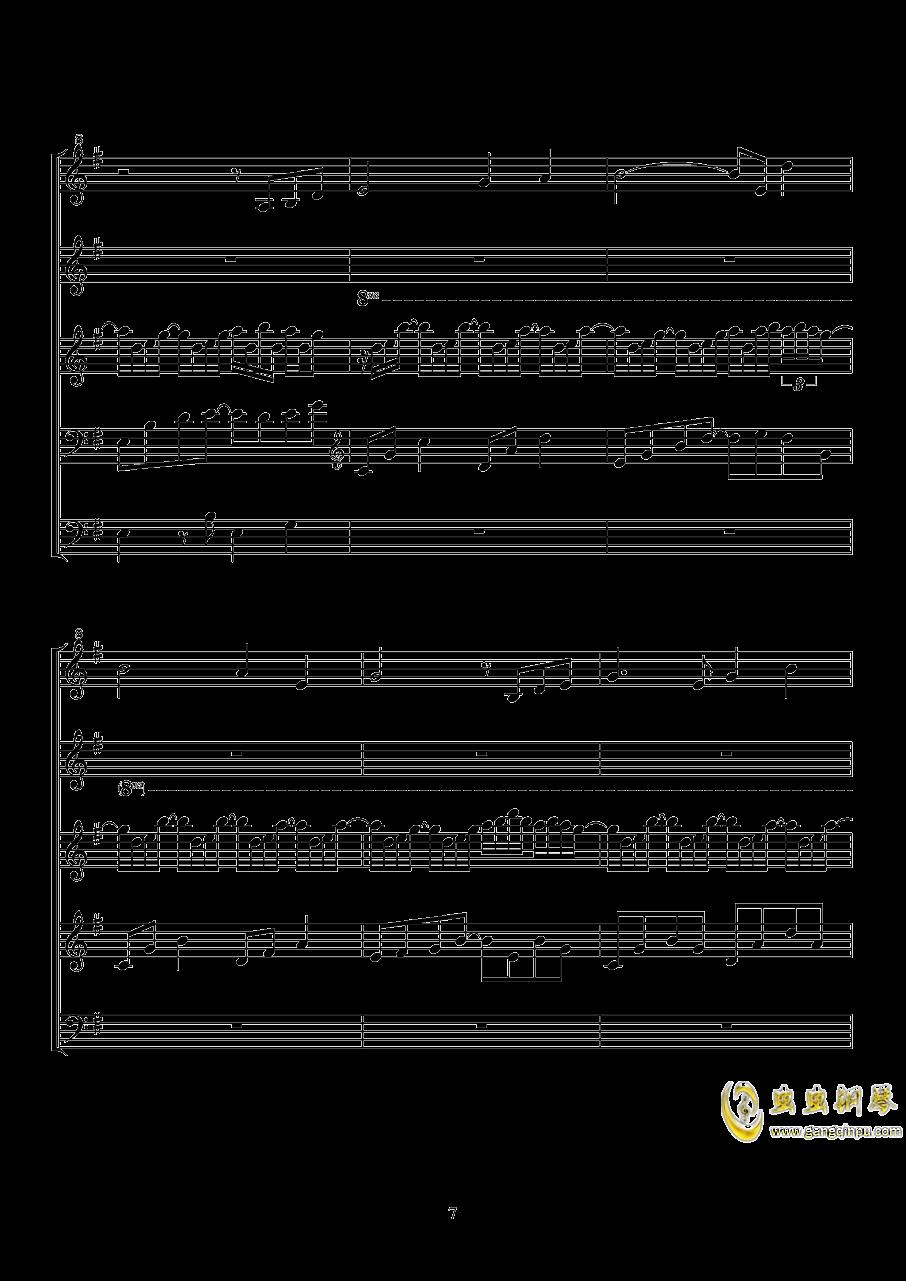 纸樱钢琴谱 第7页