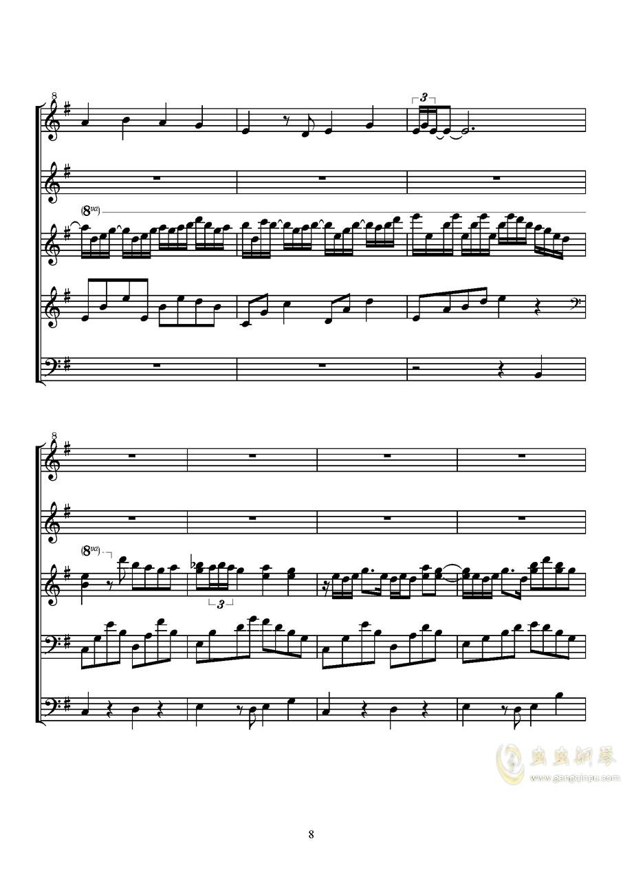 纸樱钢琴谱 第8页