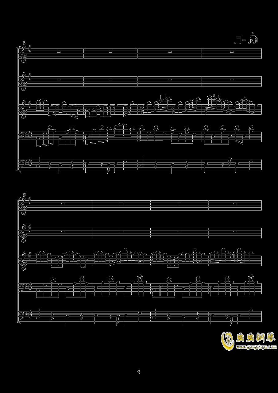 纸樱钢琴谱 第9页