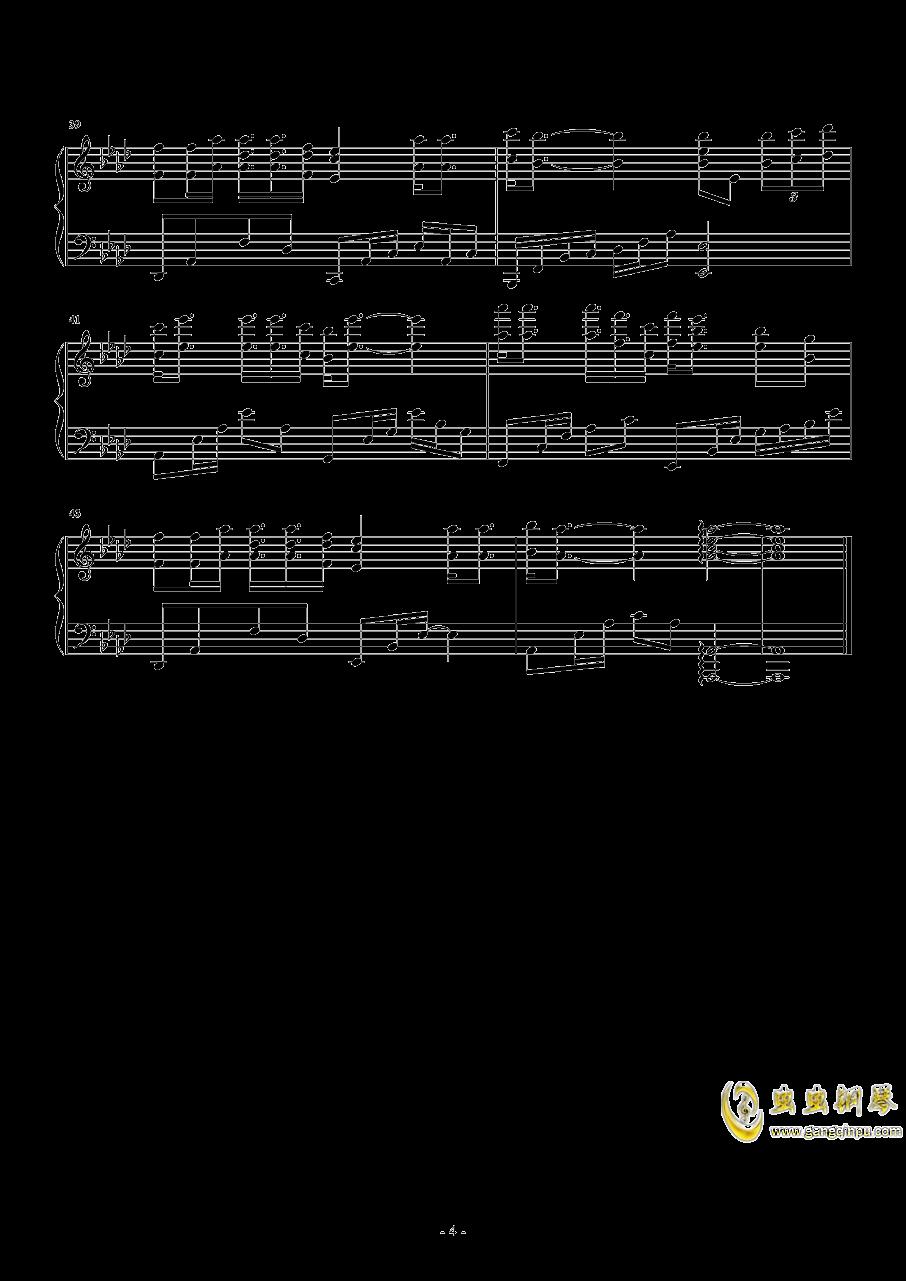 奉献钢琴谱 第4页