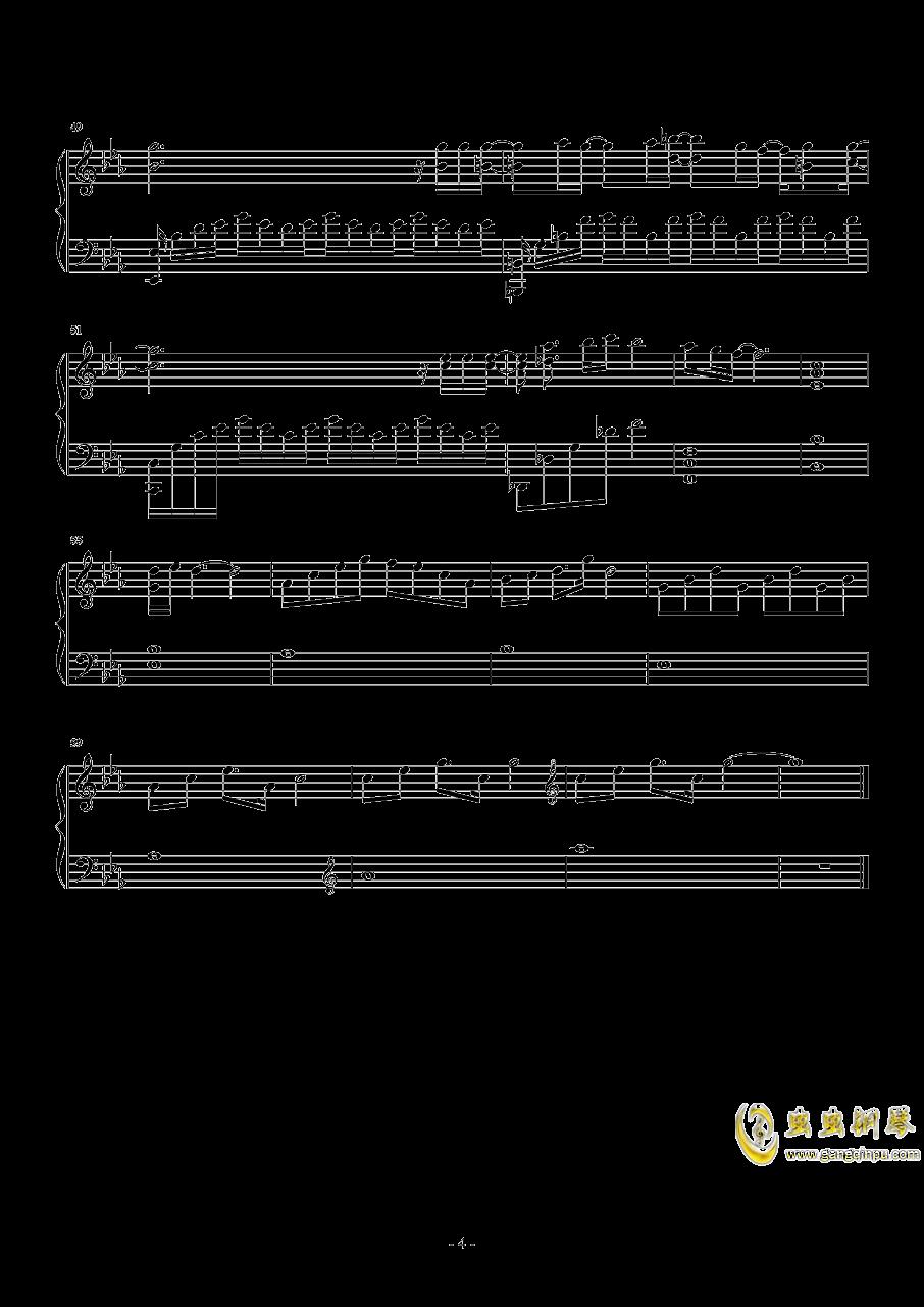 没有意外钢琴谱 第4页