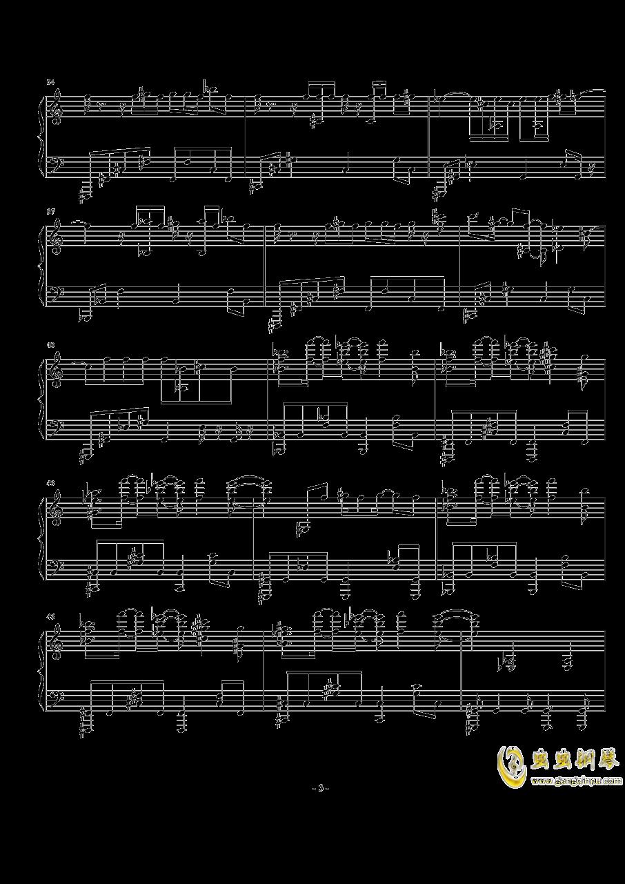 流浪地球钢琴谱 第3页