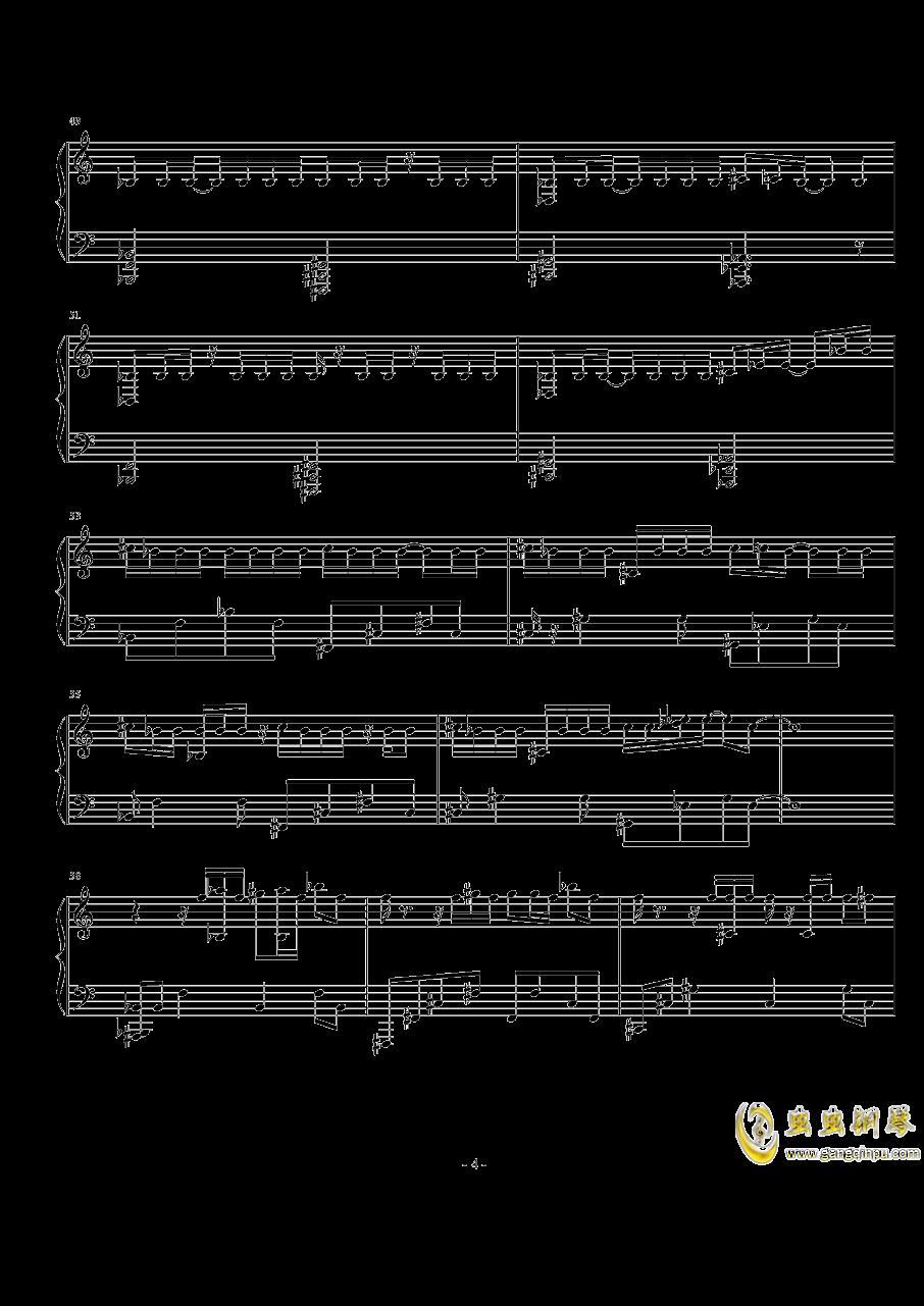 流浪地球钢琴谱 第4页