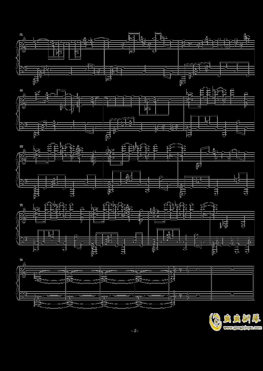 流浪地球钢琴谱 第5页