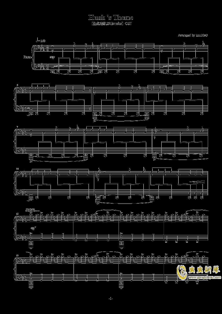 Hunk 钢琴谱 第1页