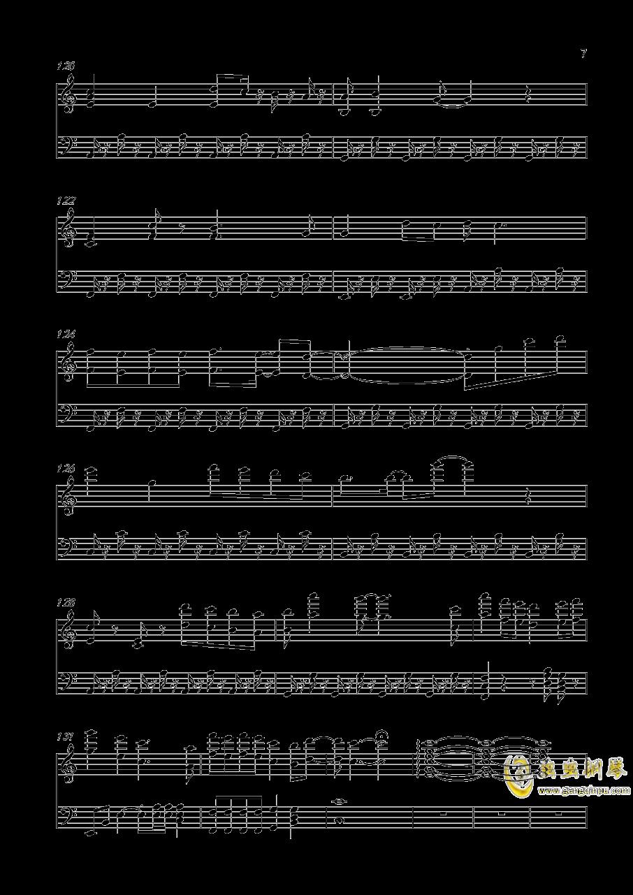 青春修炼手册钢琴谱 第7页