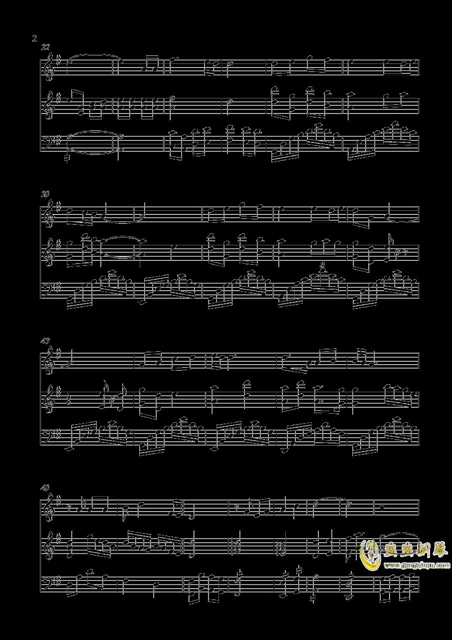 大地芬芳钢琴谱 第2页