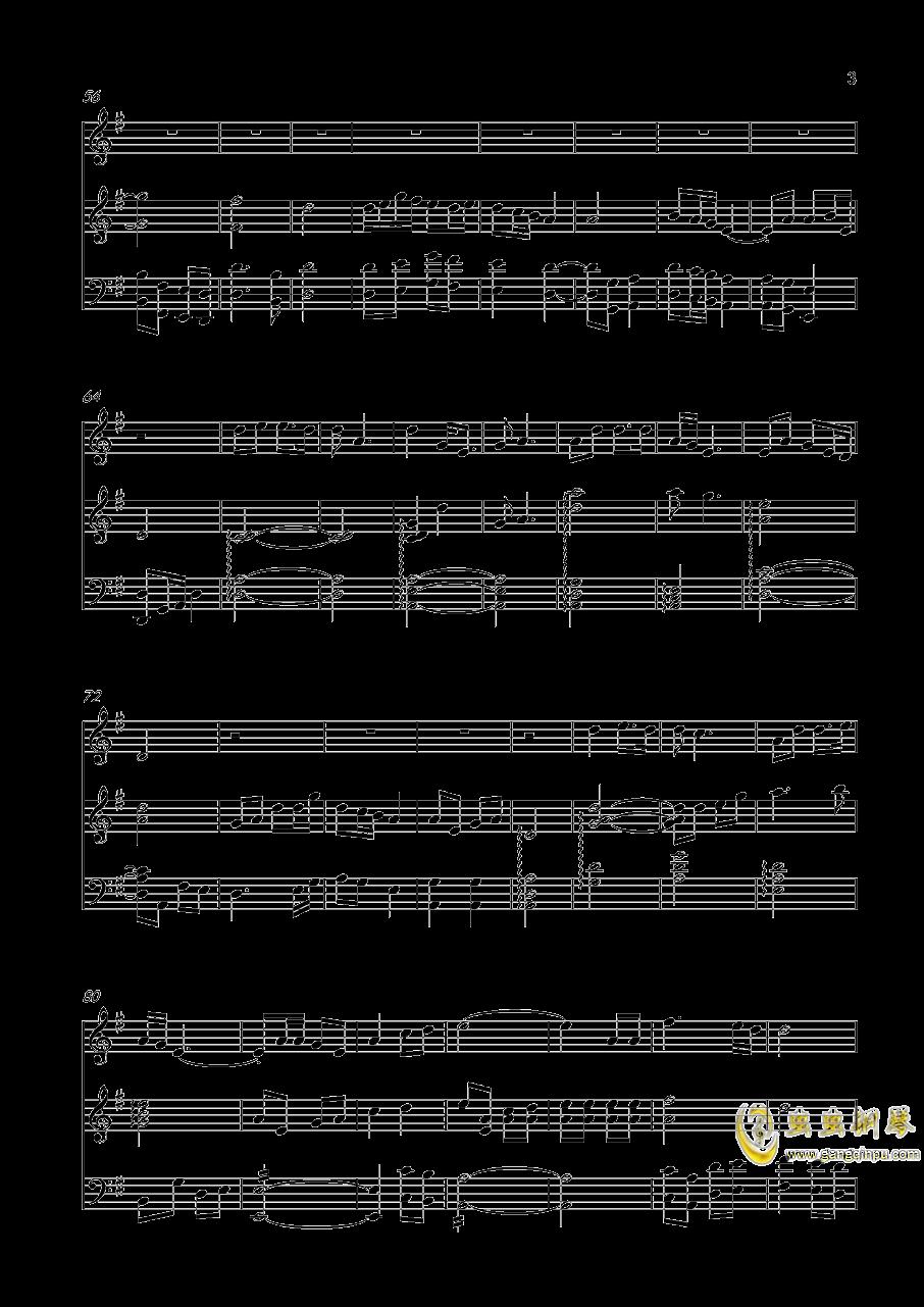 大地芬芳钢琴谱 第3页