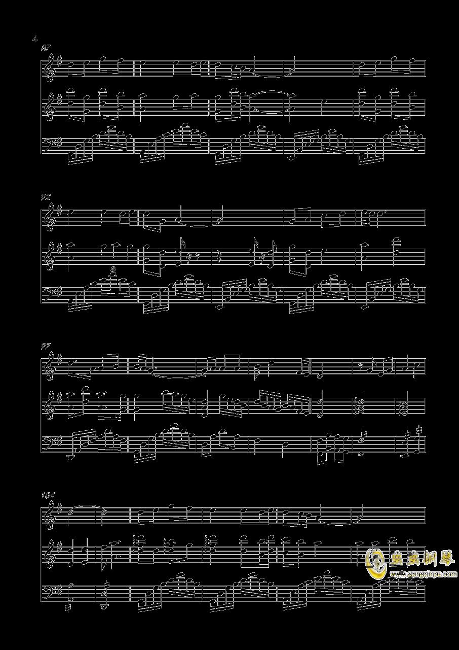 大地芬芳钢琴谱 第4页