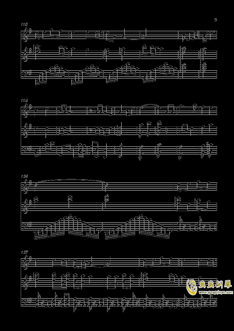 大地芬芳钢琴谱 第5页