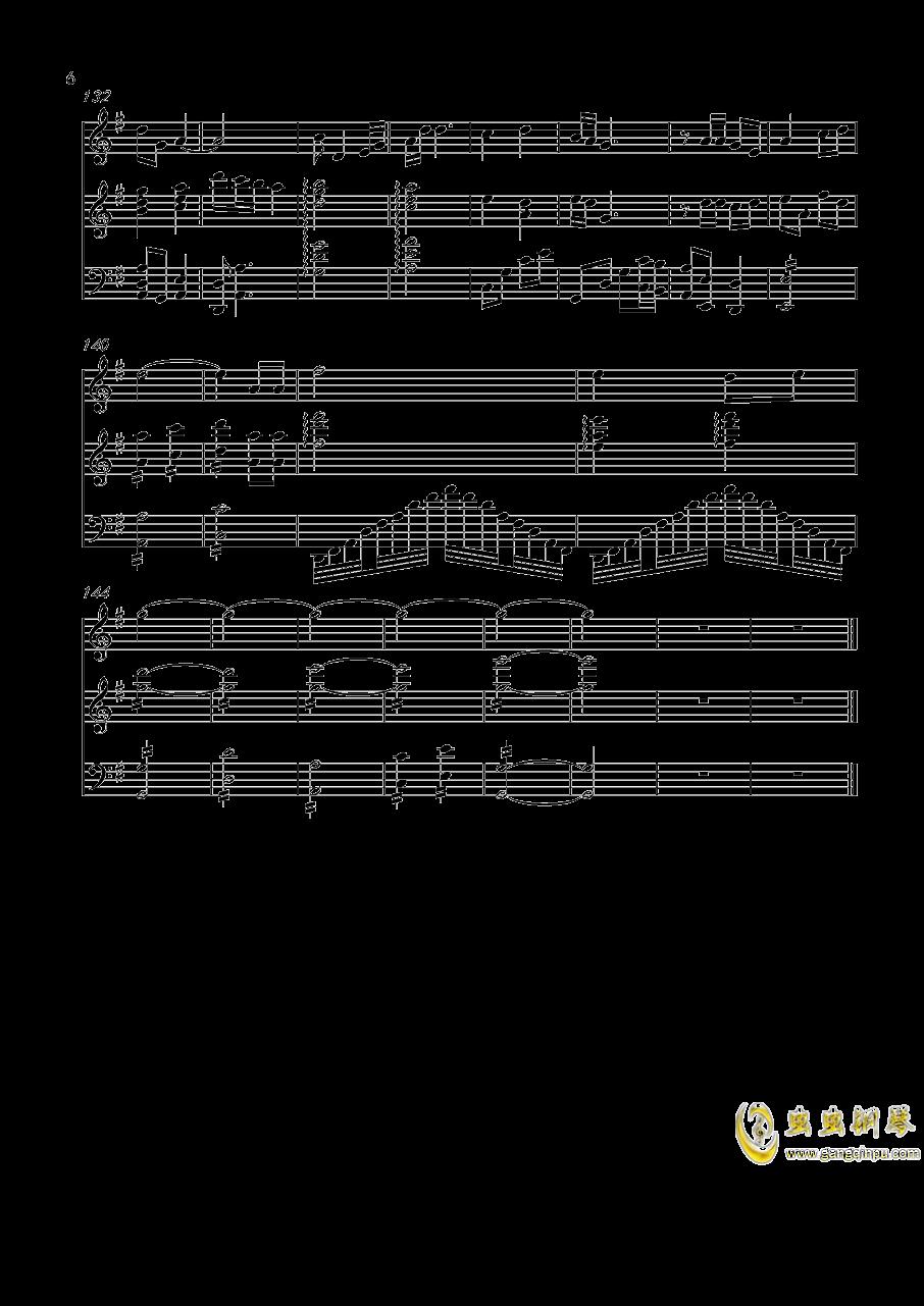 大地芬芳钢琴谱 第6页
