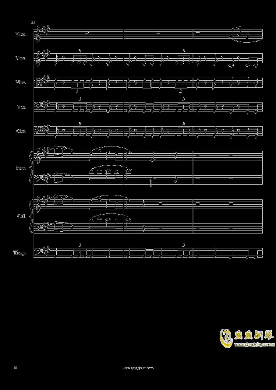 光高校庆序曲,Op.44澳门星际官网 第10页