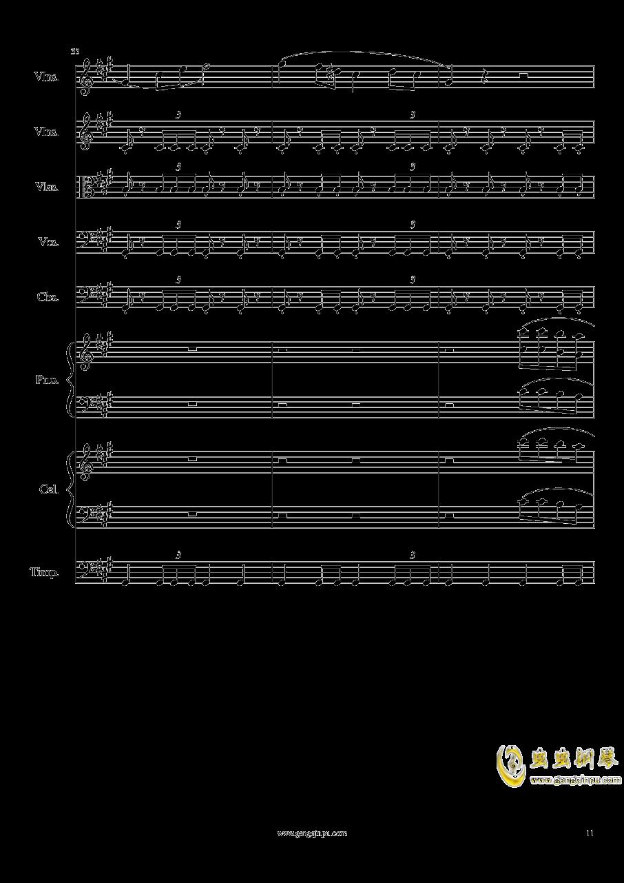 光高校庆序曲,Op.44澳门星际官网 第11页