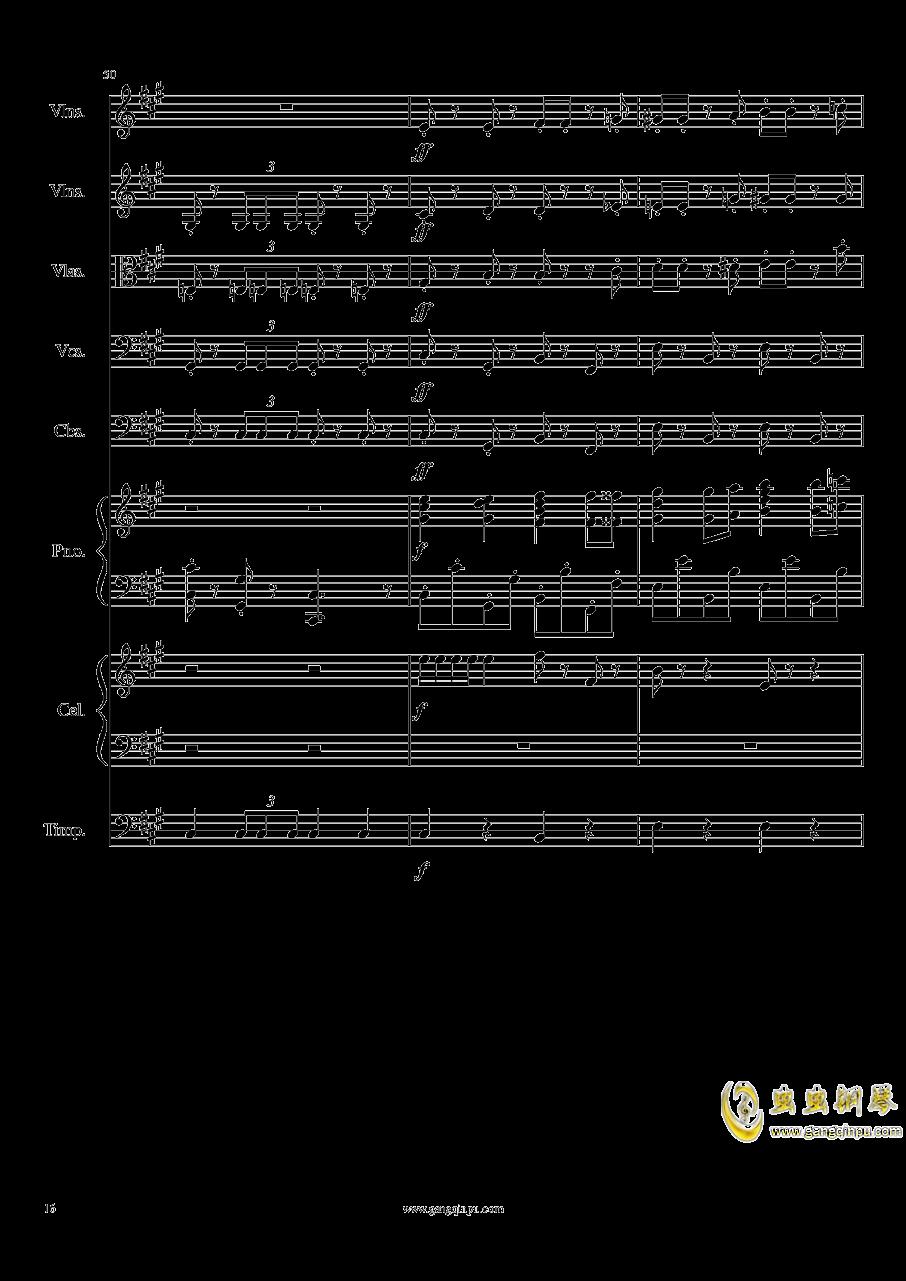 光高校庆序曲,Op.44澳门星际官网 第16页