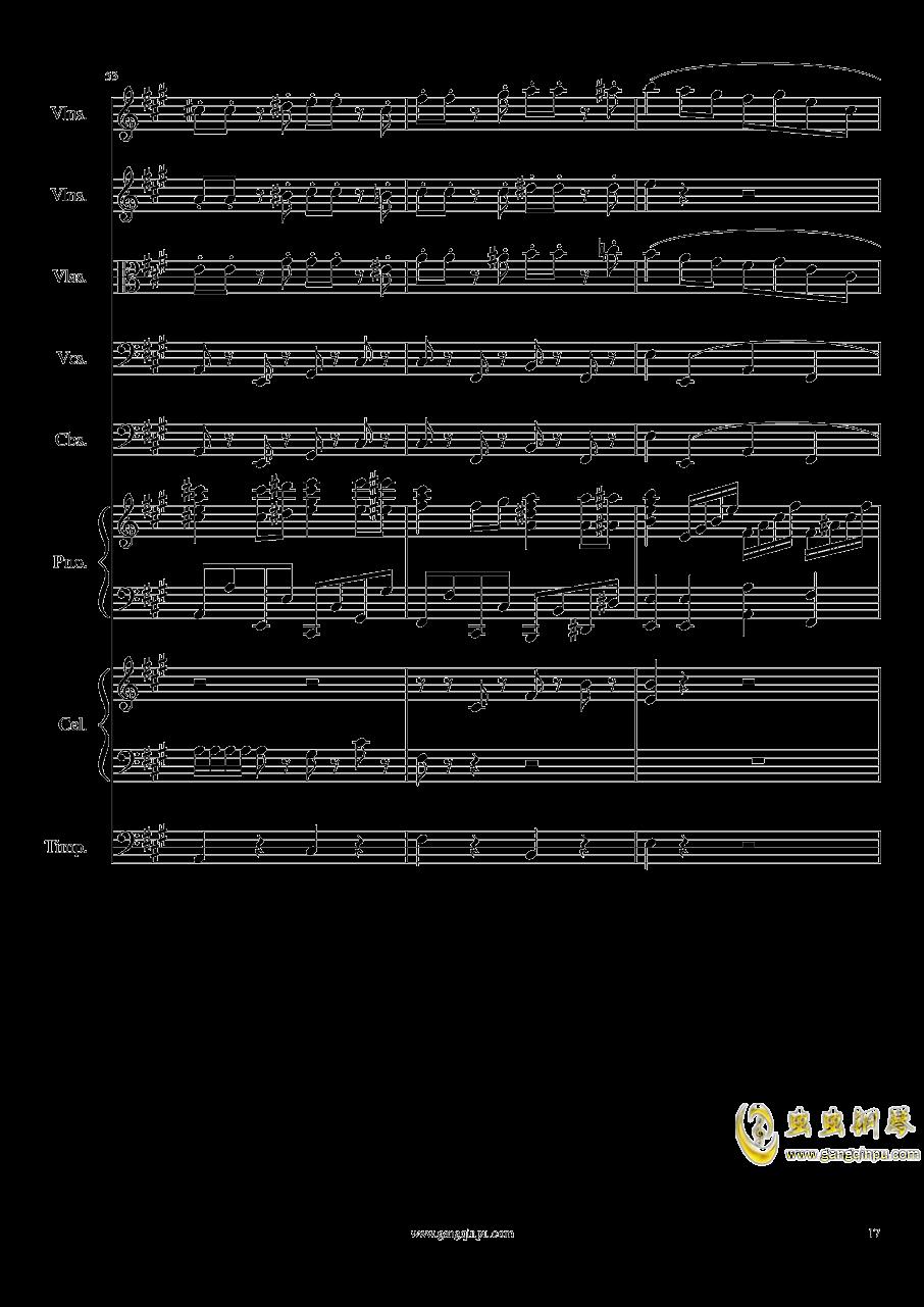 光高校庆序曲,Op.44澳门星际官网 第17页