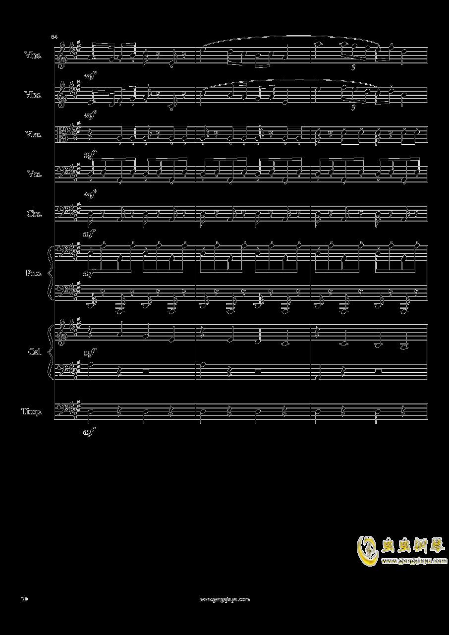 光高校庆序曲,Op.44澳门星际官网 第20页