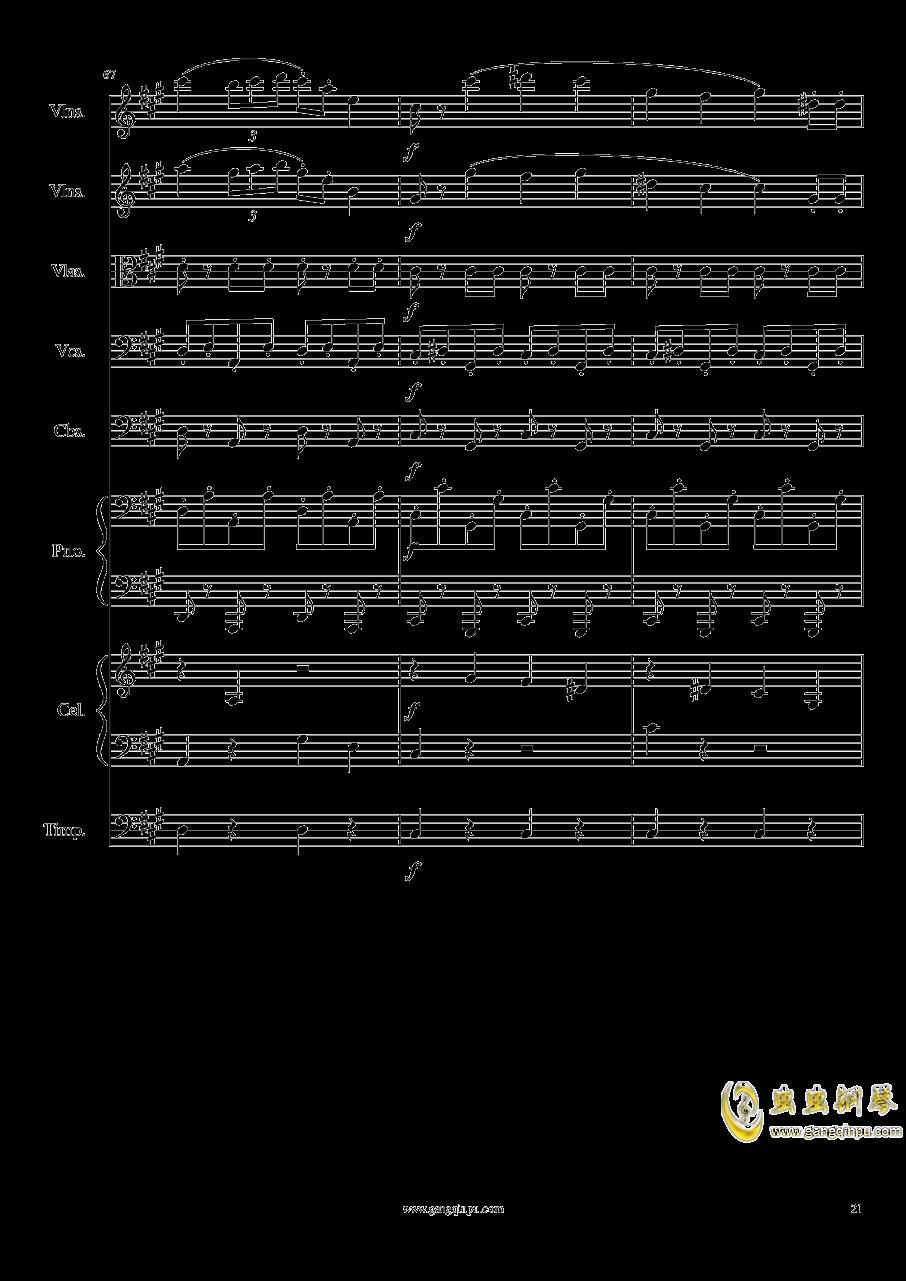 光高校庆序曲,Op.44澳门星际官网 第21页