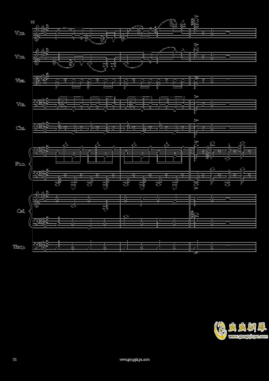 光高校庆序曲,Op.44澳门星际官网 第22页
