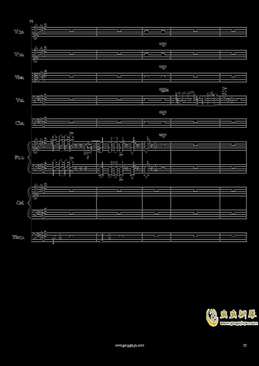 光高校庆序曲,Op.44澳门星际官网 第23页
