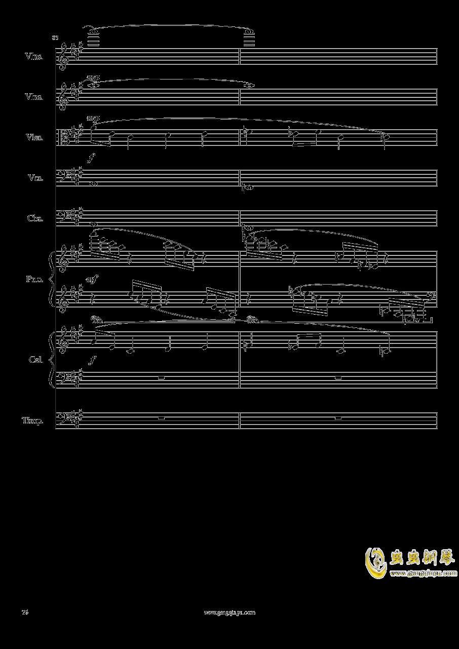 光高校庆序曲,Op.44澳门星际官网 第26页
