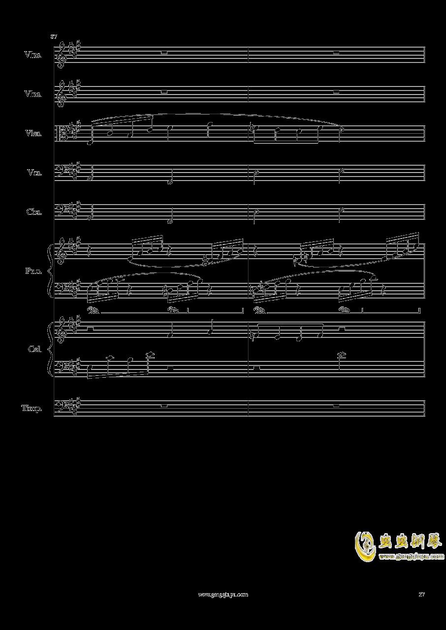 光高校庆序曲,Op.44澳门星际官网 第27页