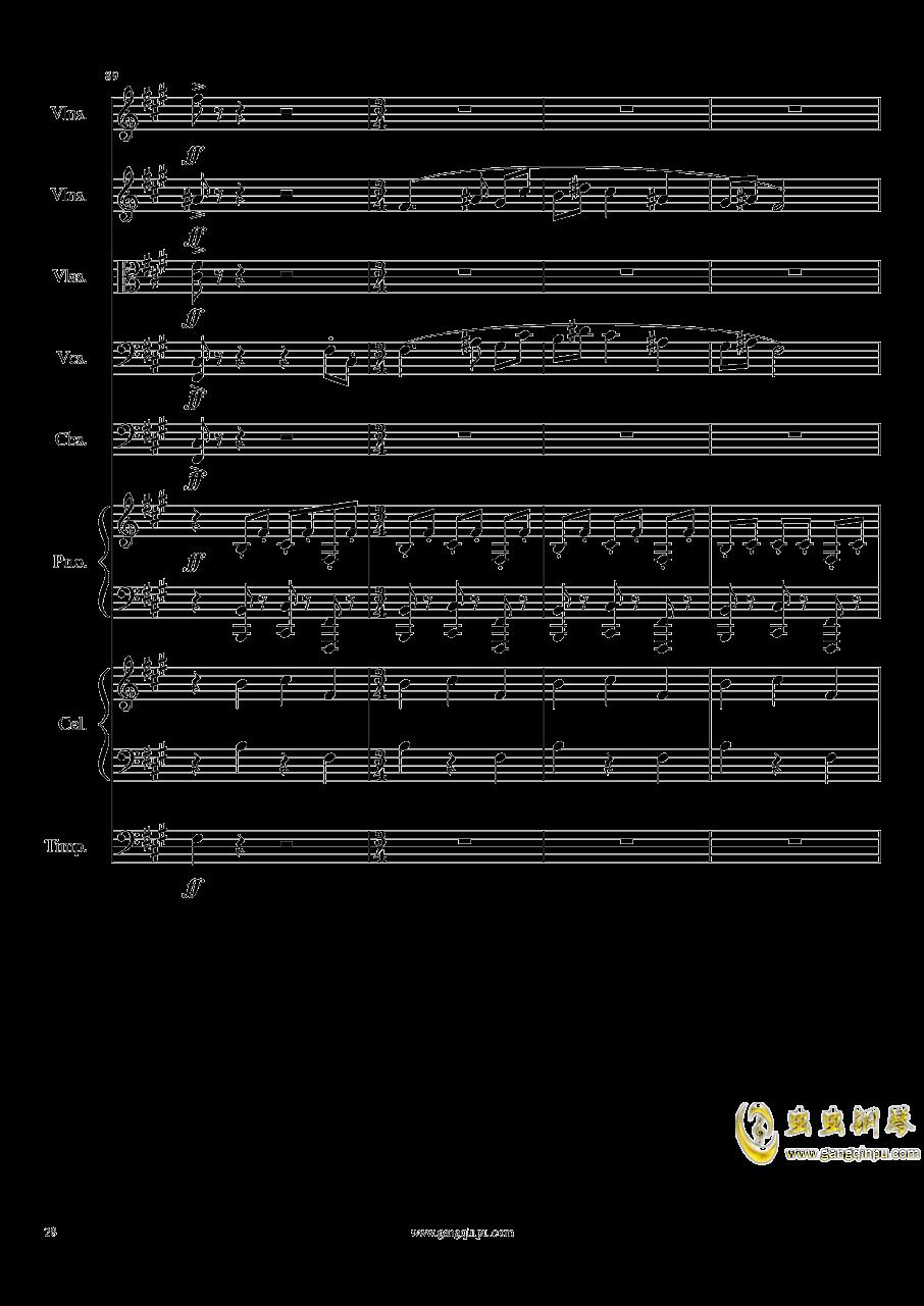 光高校庆序曲,Op.44澳门星际官网 第28页