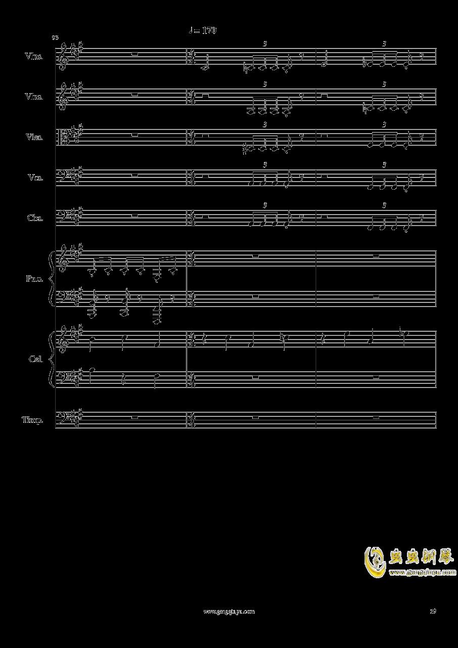 光高校庆序曲,Op.44澳门星际官网 第29页
