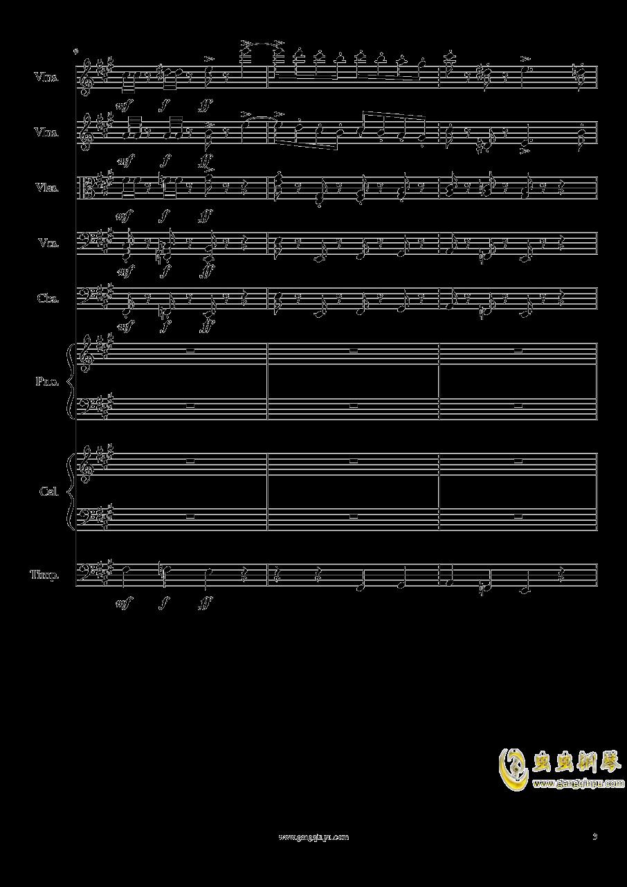 光高校庆序曲,Op.44澳门星际官网 第3页
