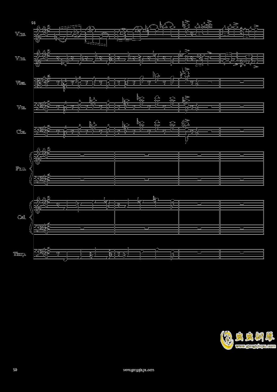 光高校庆序曲,Op.44澳门星际官网 第30页