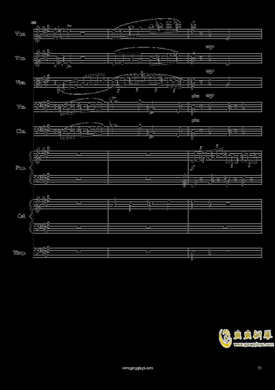 光高校庆序曲,Op.44澳门星际官网 第31页