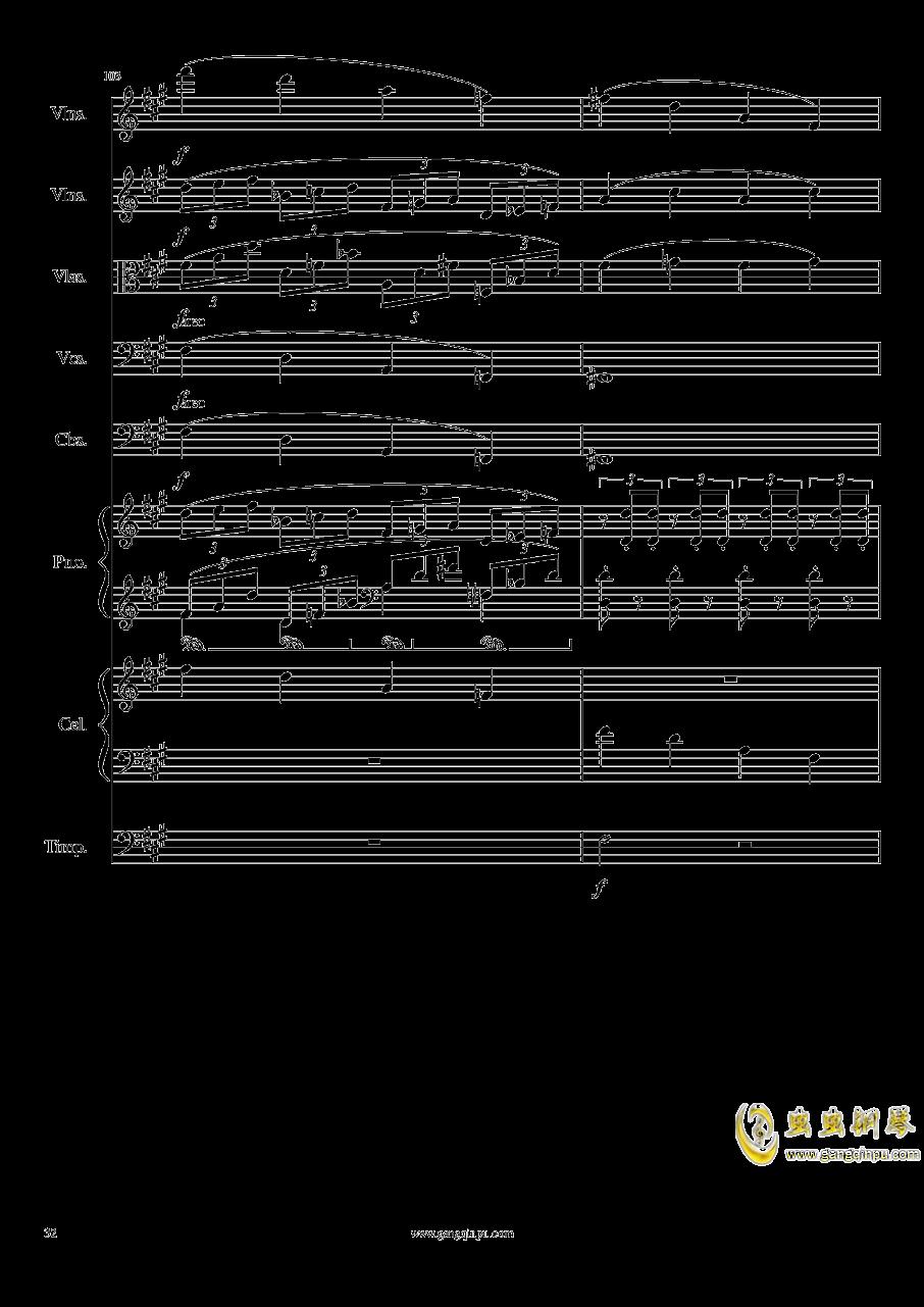 光高校庆序曲,Op.44澳门星际官网 第32页