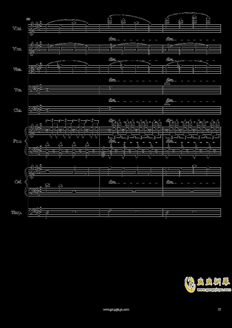 光高校庆序曲,Op.44澳门星际官网 第33页