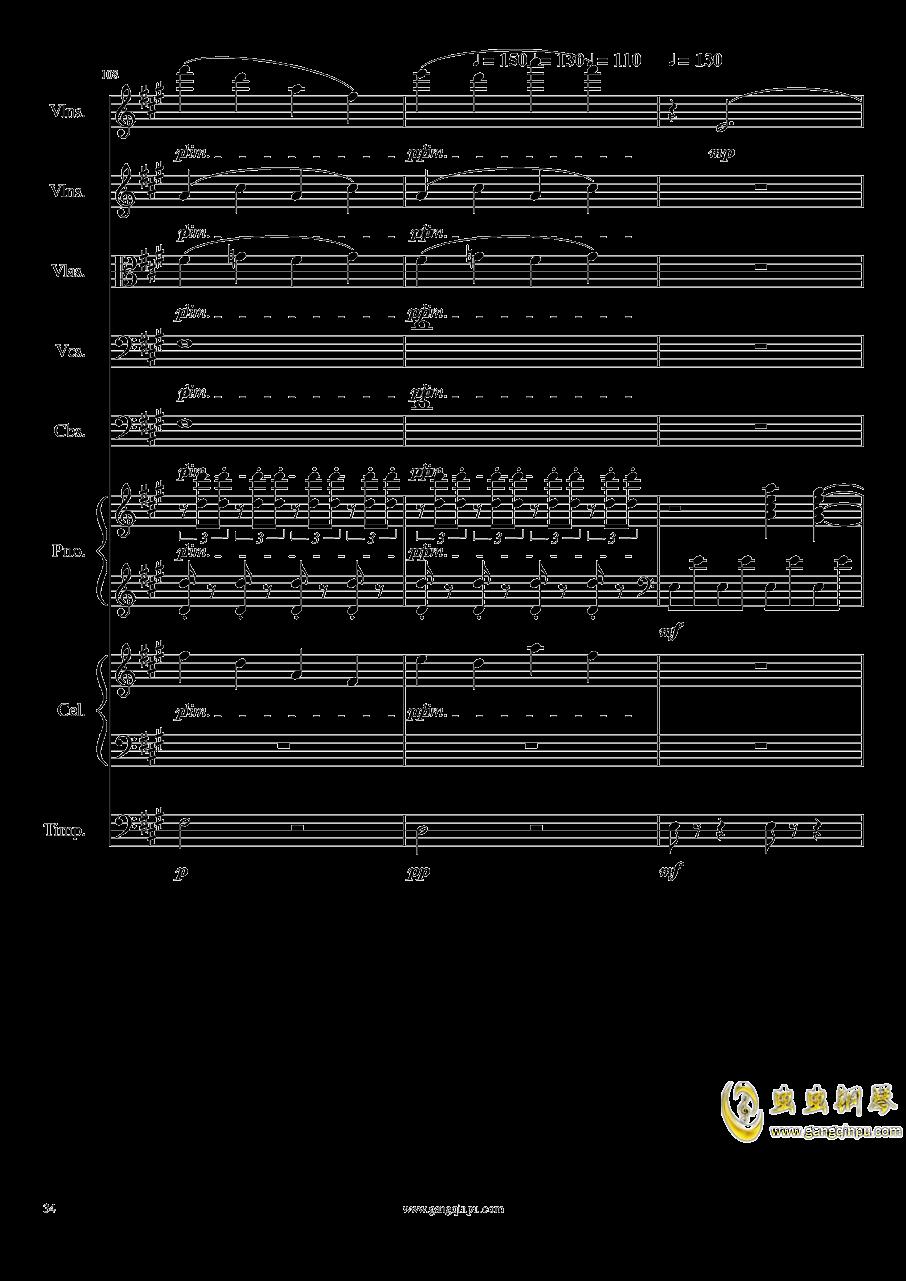 光高校庆序曲,Op.44澳门星际官网 第34页