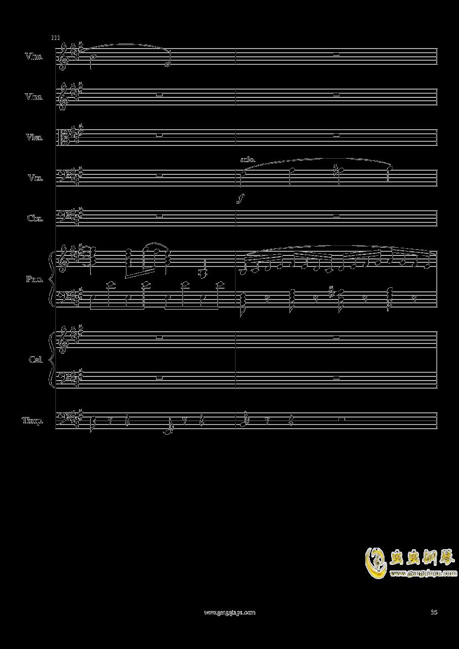 光高校庆序曲,Op.44澳门星际官网 第35页