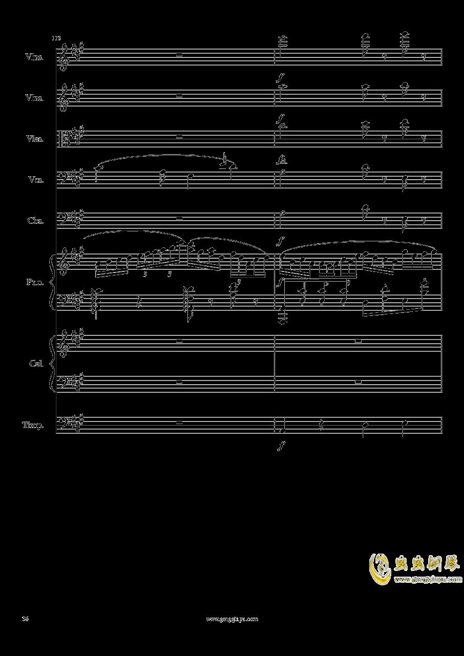 光高校庆序曲,Op.44澳门星际官网 第36页