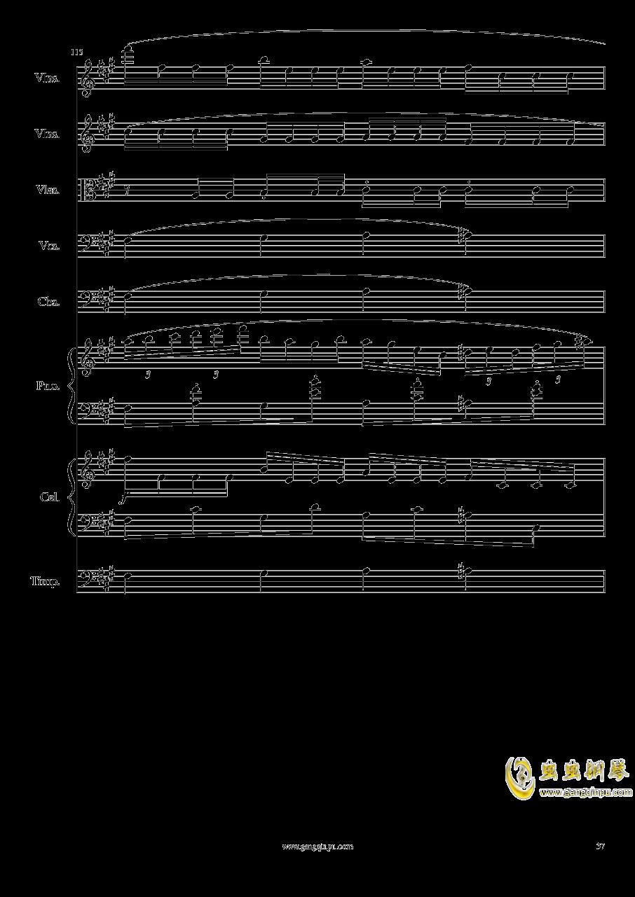 光高校庆序曲,Op.44澳门星际官网 第37页