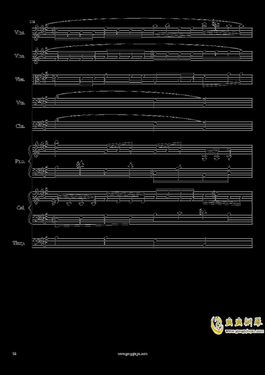 光高校庆序曲,Op.44澳门星际官网 第38页