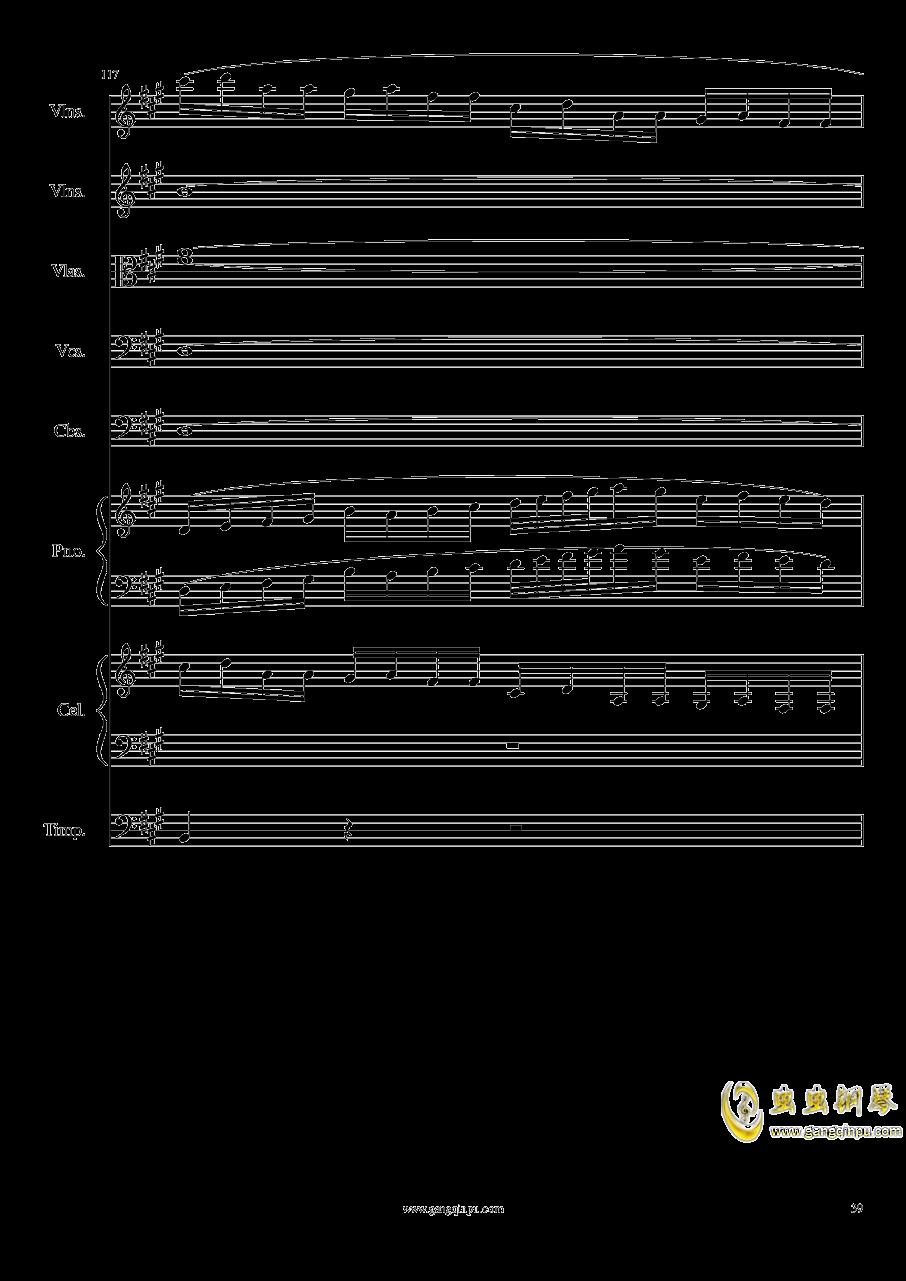 光高校庆序曲,Op.44澳门星际官网 第39页