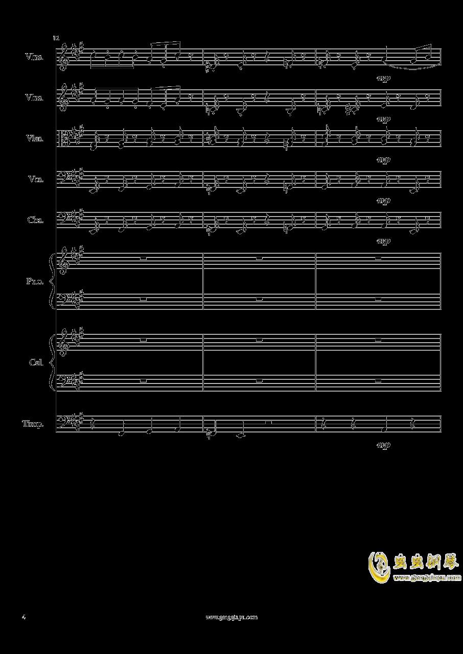 光高校庆序曲,Op.44澳门星际官网 第4页