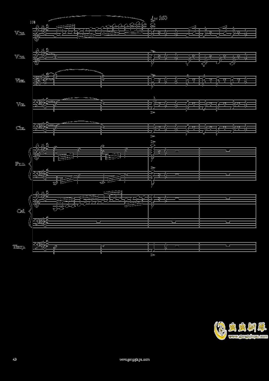 光高校庆序曲,Op.44澳门星际官网 第40页
