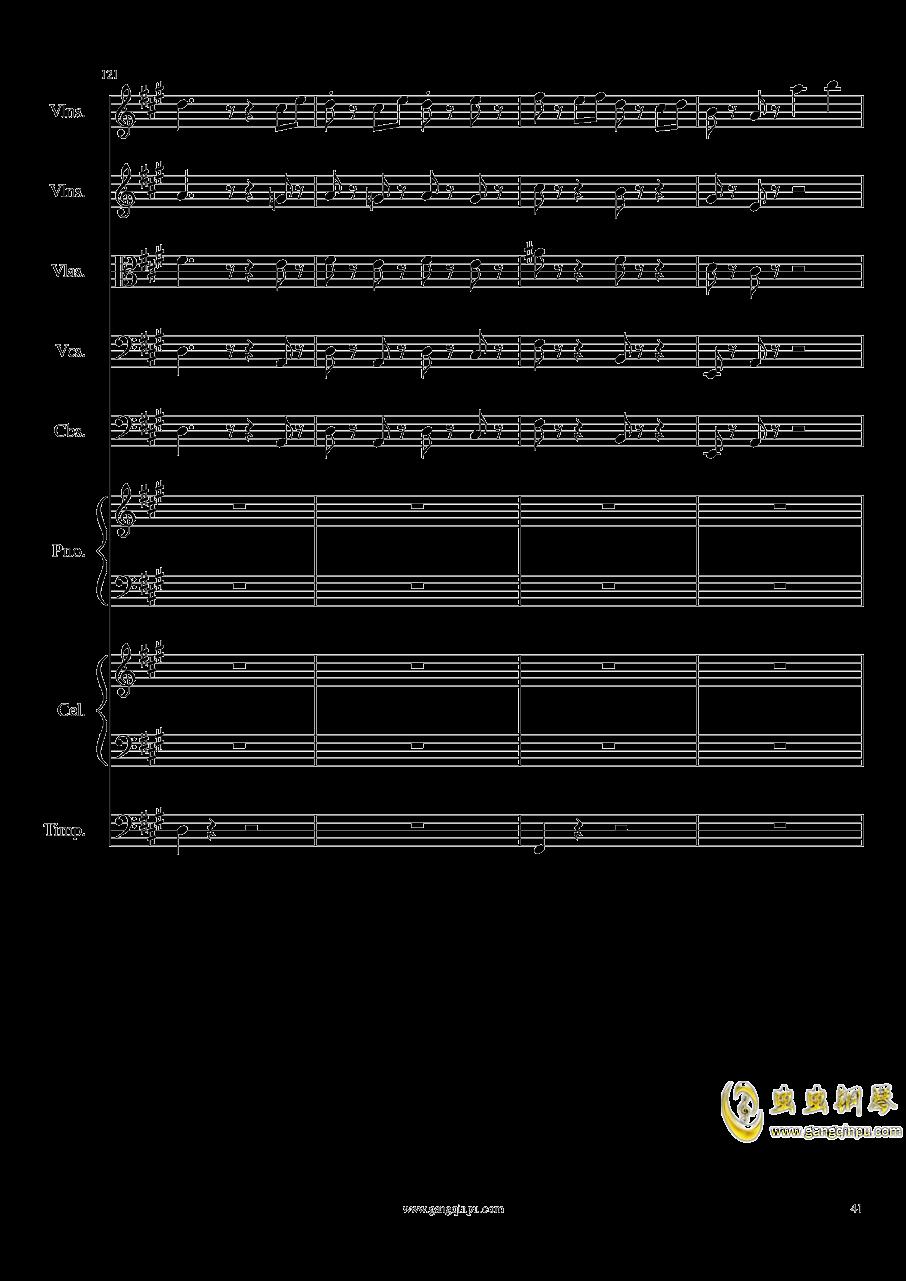 光高校庆序曲,Op.44澳门星际官网 第41页
