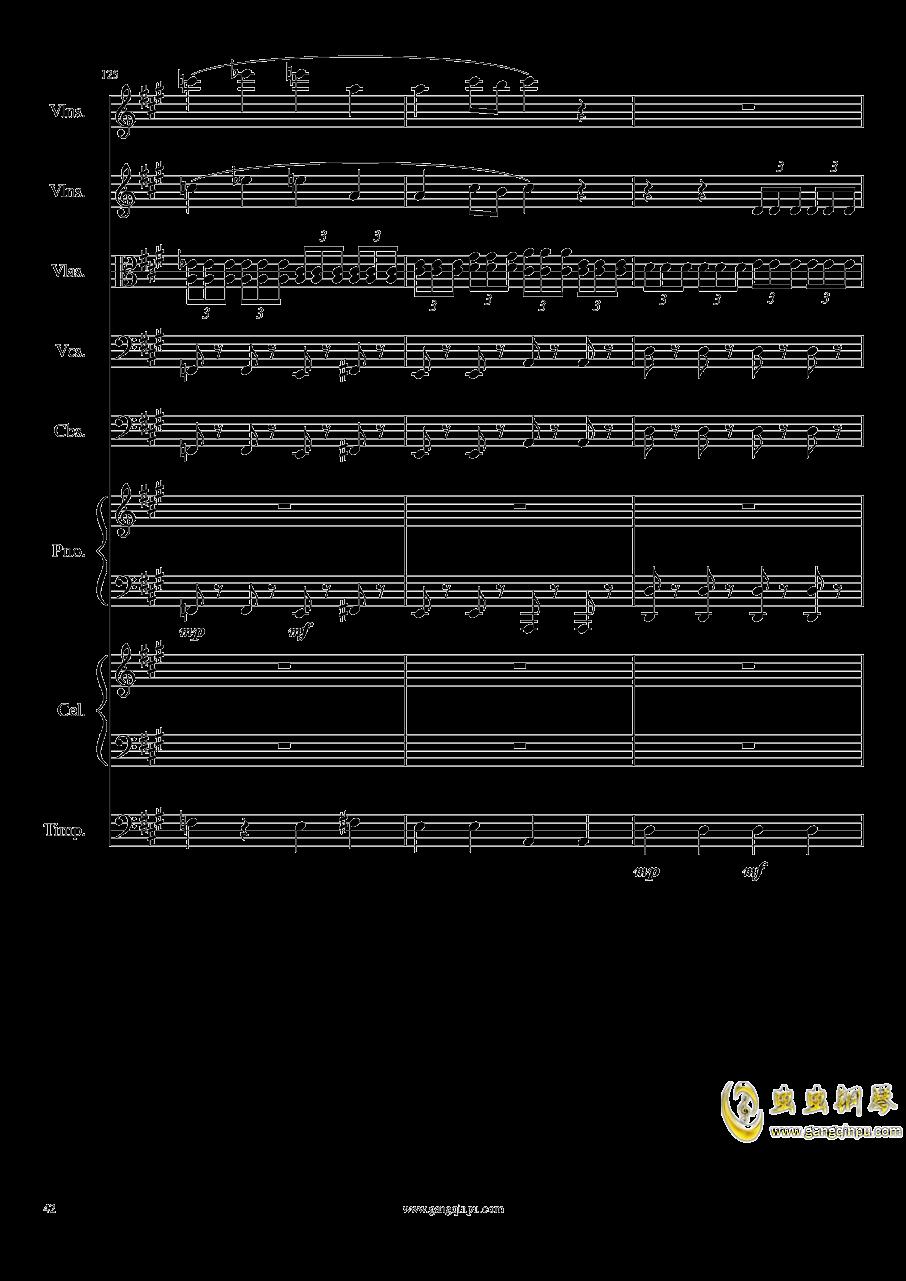 光高校庆序曲,Op.44澳门星际官网 第42页