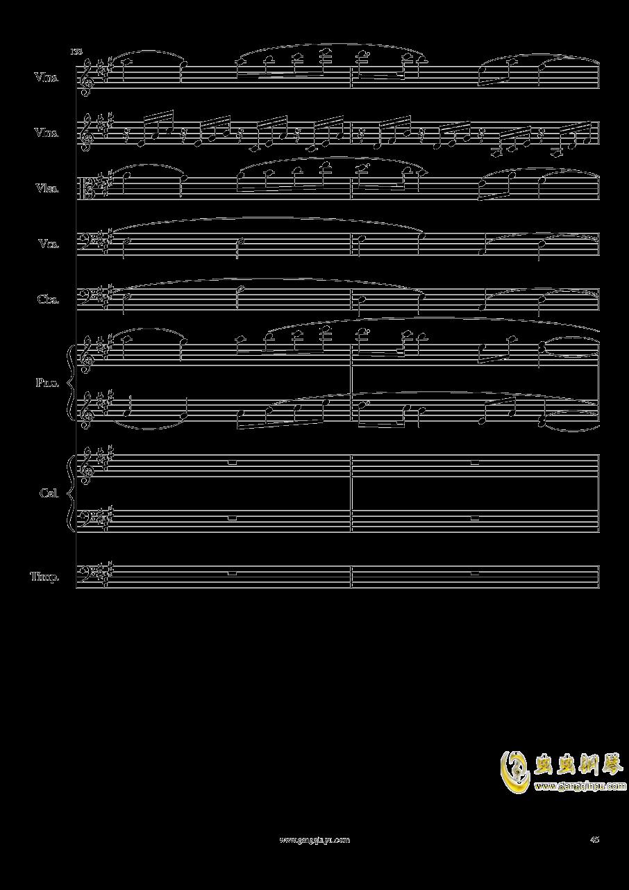 光高校庆序曲,Op.44澳门星际官网 第45页