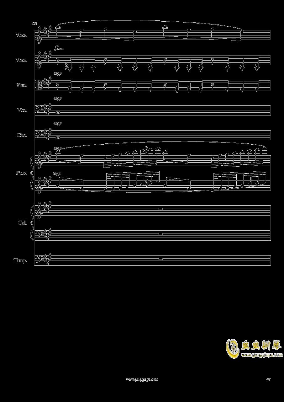 光高校庆序曲,Op.44澳门星际官网 第47页