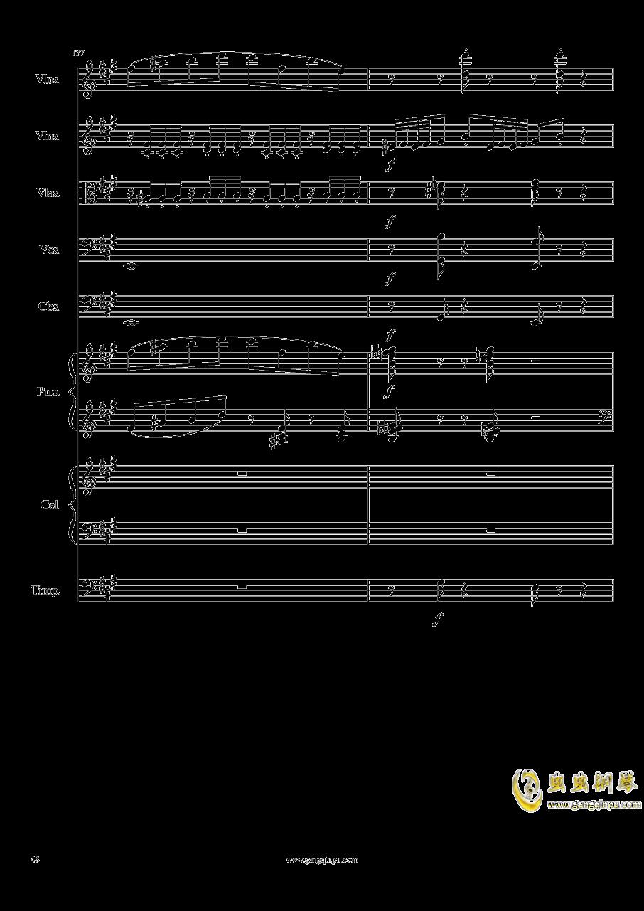 光高校庆序曲,Op.44澳门星际官网 第48页