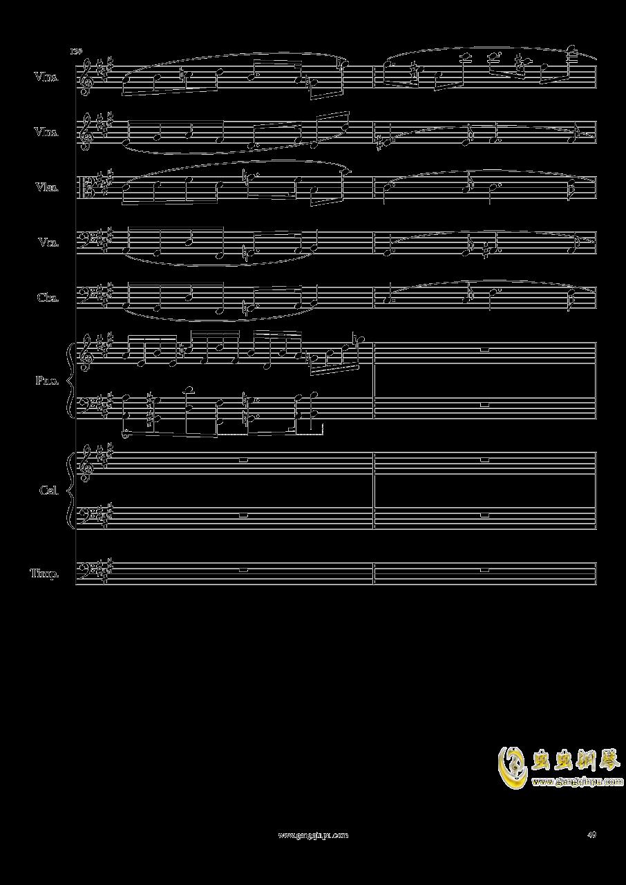 光高校庆序曲,Op.44澳门星际官网 第49页